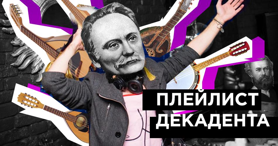 Колаж: Микола Чихарівський