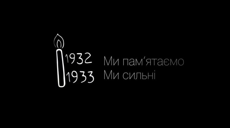 «Де б ти не був – вшануй!». Проникливий відеоролик до 85-тих роковин Голодомору