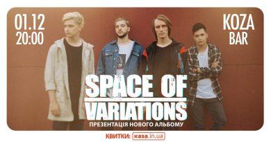 Прогресивний метал-гурт Space Of Variations виступить у Тернополі