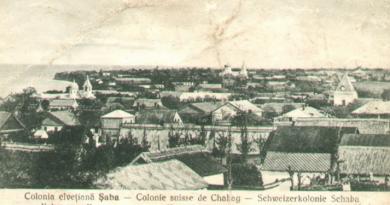 Шабо – український виноробний край, який 120 років був швейцарською колонією