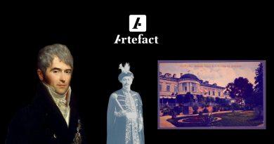"""Козацькі Рокфеллери. Чому варто відвідати екскурсію """"Скарби палацу Кочубеїв"""""""