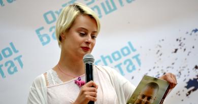 «Жери землю». У Тернополі презентують книгу поетки та ведучої Олександри Гонтар