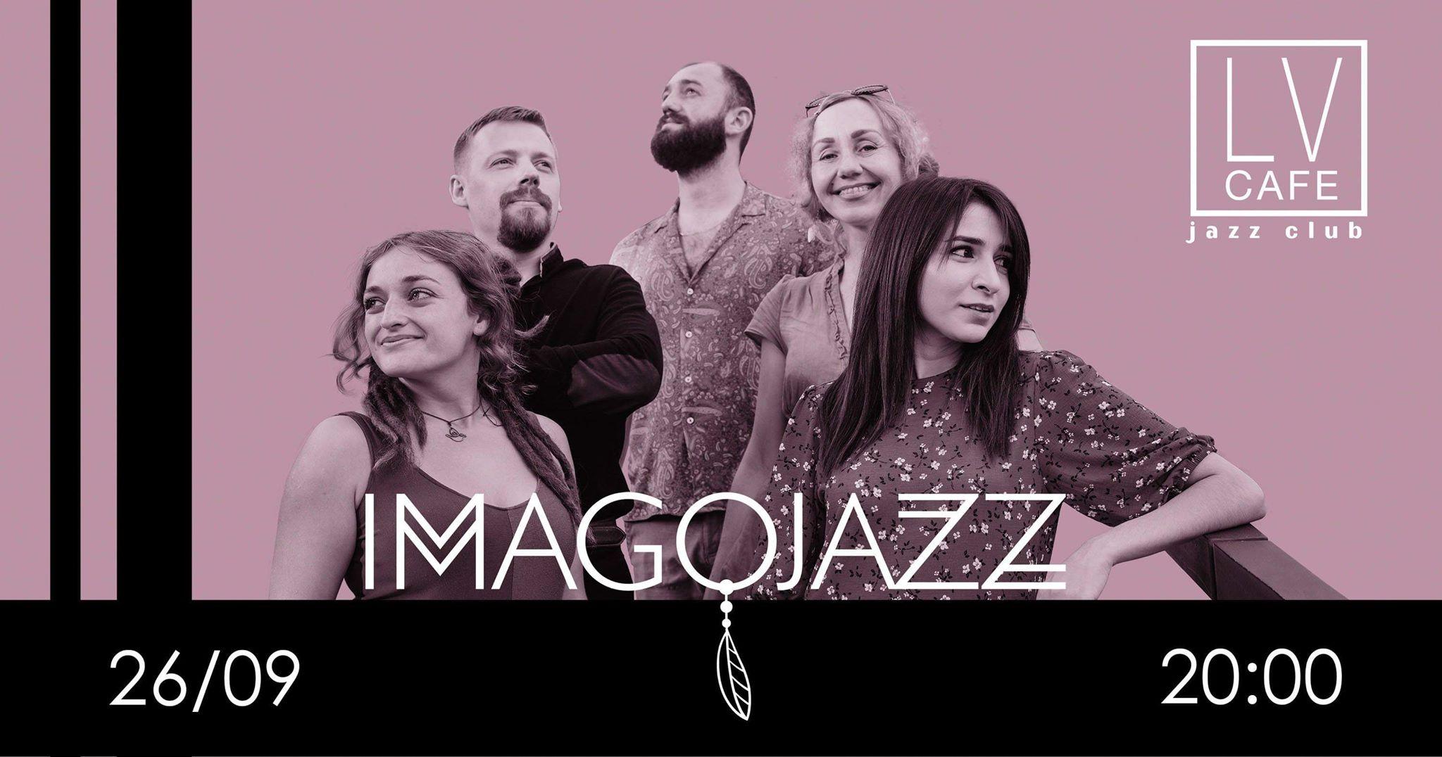 У Львові відбудеться концерт гурту IMAGOjazz