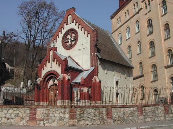 Костел Іоанна Хрестителя