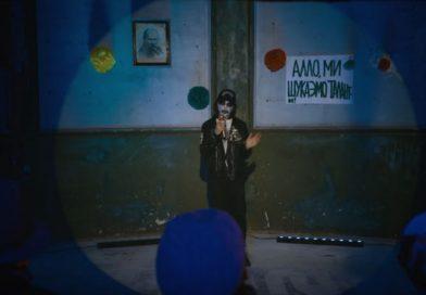 """""""Останній танець"""": Паліндром зняв новий кліп, ми написали про це історію"""