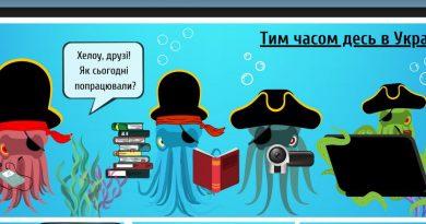 Піратолови. В Україні випустили комікс про авторське право