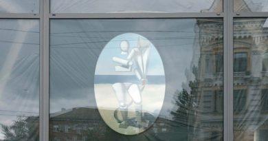 Галерея та вино. У Києві відкривається артцентр Avangarden